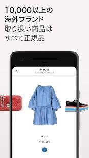 Androidアプリ「YOOX (ユークス) 海外ファッション&デザイン通販アプリ」のスクリーンショット 2枚目