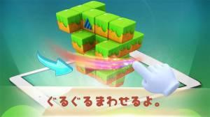 Androidアプリ「子供のブロック遊びーBabyBus 子供向け3D脳トレアプリ」のスクリーンショット 3枚目