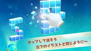 Androidアプリ「子供のブロック遊びーBabyBus 子供向け3D脳トレアプリ」のスクリーンショット 2枚目