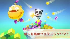 Androidアプリ「子供のブロック遊びーBabyBus 子供向け3D脳トレアプリ」のスクリーンショット 4枚目