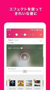 Androidアプリ「nana - カラオケや歌ってみたでつながる音楽コラボSNS」のスクリーンショット 5枚目