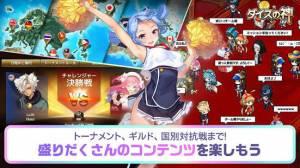 Androidアプリ「ダイスの神」のスクリーンショット 4枚目