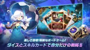 Androidアプリ「ダイスの神」のスクリーンショット 3枚目