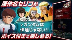 Androidアプリ「スーパーガンダムロワイヤル-バンダイナムコエンターテインメントが贈る機動戦士ガンダムのアプリゲーム-」のスクリーンショット 5枚目