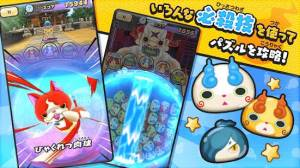 Androidアプリ「妖怪ウォッチ ぷにぷに」のスクリーンショット 3枚目