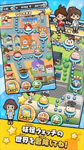 Androidアプリ「妖怪ウォッチ ぷにぷに」のスクリーンショット 5枚目