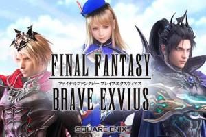 Androidアプリ「FINAL FANTASY BRAVE EXVIUS」のスクリーンショット 1枚目