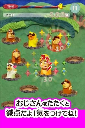 Androidアプリ「ねんどのもぐらたたき - 無料ゲーム!」のスクリーンショット 5枚目