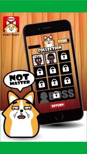 Androidアプリ「PUKY プキー」のスクリーンショット 3枚目