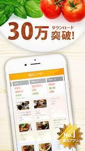 Androidアプリ「コンダッテ - No.1家事カレンダー」のスクリーンショット 1枚目