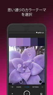 Androidアプリ「Adobe Capture:ベクターおよびパターンメーカー」のスクリーンショット 4枚目