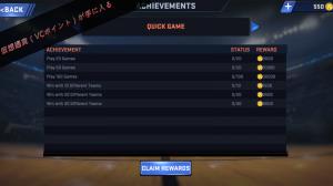 Androidアプリ「NBA 2K16」のスクリーンショット 3枚目
