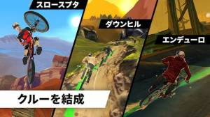 Androidアプリ「Bike Unchained」のスクリーンショット 3枚目