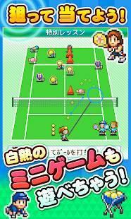 Androidアプリ「テニスクラブ物語」のスクリーンショット 2枚目