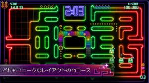 Androidアプリ「PAC-MAN CE DX」のスクリーンショット 3枚目