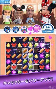 Androidアプリ「Disney Dream Treats」のスクリーンショット 3枚目