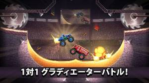 Androidアプリ「Drive Ahead!」のスクリーンショット 1枚目