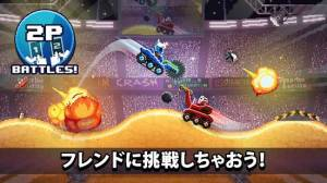 Androidアプリ「Drive Ahead!」のスクリーンショット 2枚目