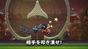 Androidアプリ「Drive Ahead!」のスクリーンショット 5枚目
