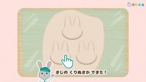 Androidアプリ「わたしのクッキー(親子で楽しくクッキングおままごと)」のスクリーンショット 3枚目