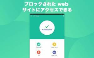 Androidアプリ「VPN Master 無料高速プロキシーブロック解除VPN マスター」のスクリーンショット 4枚目
