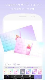Androidアプリ「写真ふんわり Soft Photo Fluffy」のスクリーンショット 4枚目