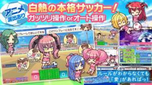 Androidアプリ「美少女育成 サッカーゲーム ビーナスイレブンびびっど!」のスクリーンショット 3枚目