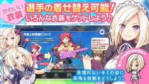 Androidアプリ「美少女育成 サッカーゲーム ビーナスイレブンびびっど!」のスクリーンショット 4枚目