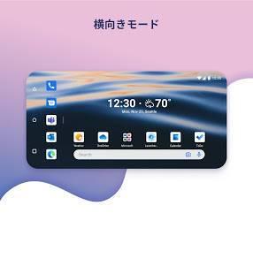 Androidアプリ「Microsoft Launcher」のスクリーンショット 5枚目