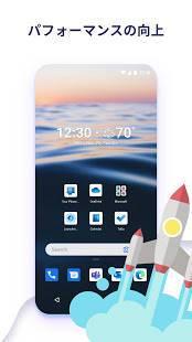 Androidアプリ「Microsoft Launcher」のスクリーンショット 1枚目