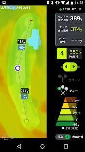 Androidアプリ「ゴルフな日Su ゴルフナビ GPS 計測」のスクリーンショット 3枚目