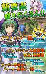 Androidアプリ「RPG アスディバインクロス - KEMCO」のスクリーンショット 4枚目