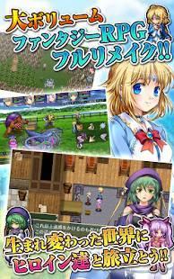 Androidアプリ「RPG アスディバインクロス - KEMCO」のスクリーンショット 2枚目