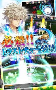 Androidアプリ「RPG アスディバインクロス - KEMCO」のスクリーンショット 3枚目
