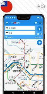 Androidアプリ「乗換路線図 - 日本と台湾・韓国など海外の鉄道/地下鉄 最適ルート検索」のスクリーンショット 4枚目