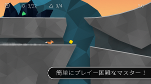 Androidアプリ「Fast like a Fox」のスクリーンショット 4枚目