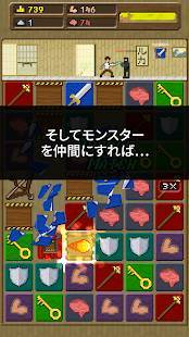Androidアプリ「ユー・マスト・ビルド・ア・ボート」のスクリーンショット 4枚目