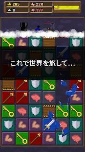 Androidアプリ「ユー・マスト・ビルド・ア・ボート」のスクリーンショット 2枚目