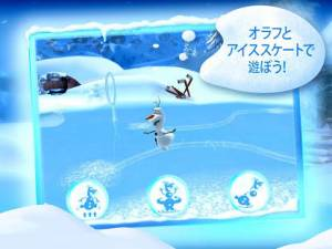 Androidアプリ「オラフの冒険」のスクリーンショット 3枚目