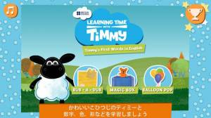 Androidアプリ「Timmy's First Words in English」のスクリーンショット 1枚目