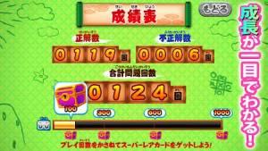 Androidアプリ「算数忍者〜たし算ひき算 子供向け無料学習アプリ」のスクリーンショット 5枚目