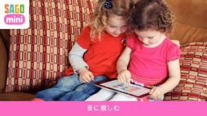 Androidアプリ「Sago Mini Sound Box」のスクリーンショット 5枚目