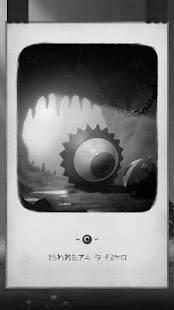 Androidアプリ「Freeze! 2 - ブラザーズ」のスクリーンショット 5枚目