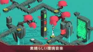 Androidアプリ「Ghosts of Memories - Adventure Puzzle Game」のスクリーンショット 3枚目