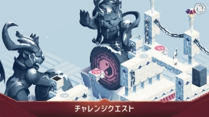 Androidアプリ「Ghosts of Memories - Adventure Puzzle Game」のスクリーンショット 1枚目