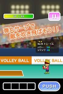 Androidアプリ「トニーくんの弾丸サーブ」のスクリーンショット 1枚目