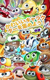 Androidアプリ「Best Fiends - 無料のパズルゲーム」のスクリーンショット 3枚目