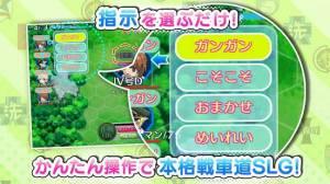 Androidアプリ「ガールズ&パンツァー 戦車道大作戦!」のスクリーンショット 2枚目