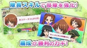 Androidアプリ「ガールズ&パンツァー 戦車道大作戦!」のスクリーンショット 3枚目