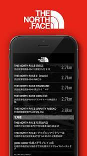 Androidアプリ「THE NORTH FACE JAPAN APP」のスクリーンショット 2枚目